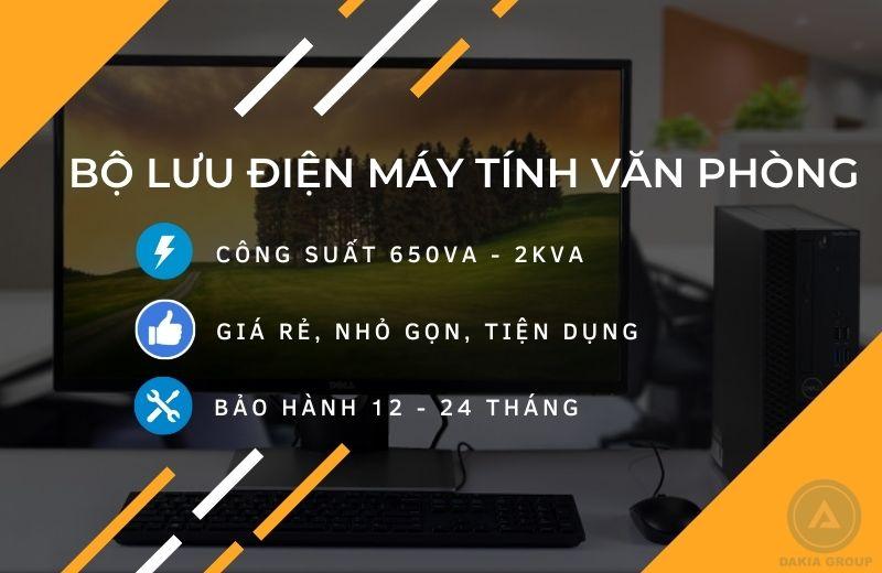Bộ Lưu Điện cho Máy tính văn phòng, Máy tính cá nhân tại gia đình